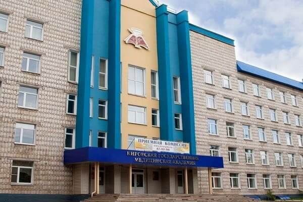 Kirov State Medical University