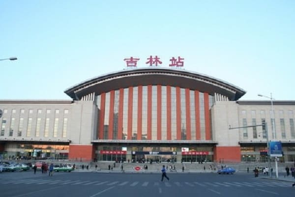 Jilin Medical University